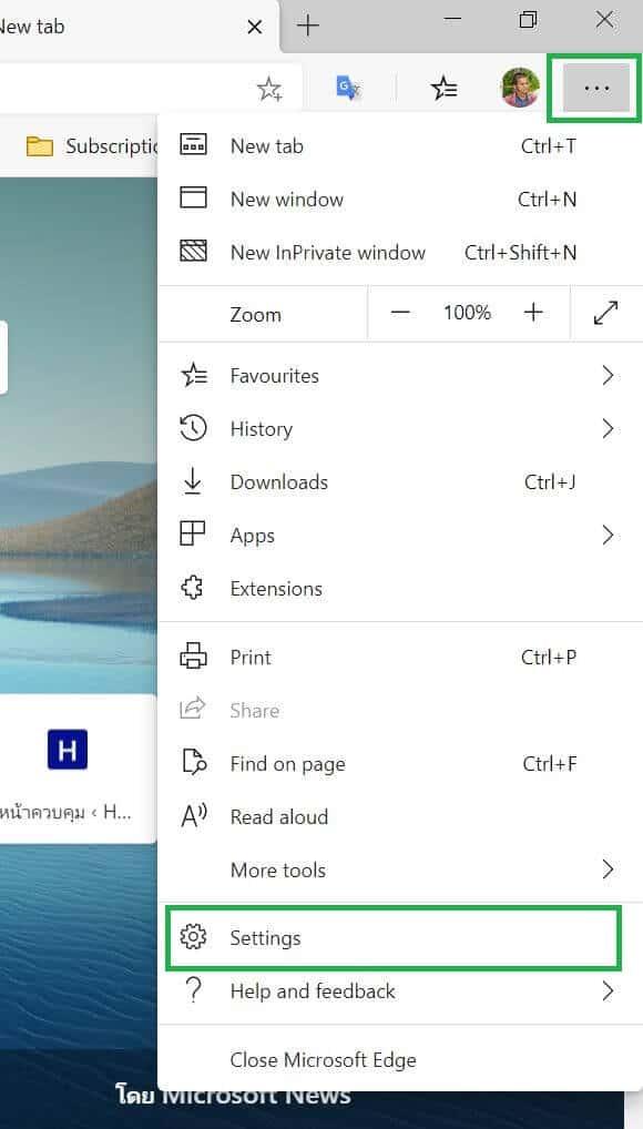 01 วิธีลบแคชใน Microsoft Edge
