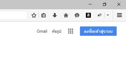 google-keep01