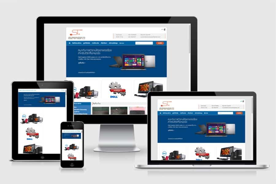 เว็บไซต์ e-commerce ซัคเคสเทนคอมพิวเตอร์