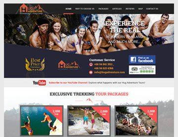 ทำเว็บไซต์ รับทำเว็บไซต์ , Website agency