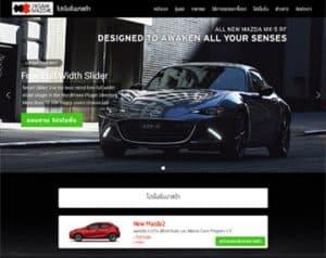 เว็บไซต์ตัวแทนจำหน่ายรถยนต์, ทำเว็บไซต์, ทำเว็บไซต์บริษัท, ทำเว็บไซต์ WordPress
