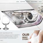 เว็บไซต์บริษัทชั้นนำของประเทศผู้ผลิตแร่ทรายแก้ว