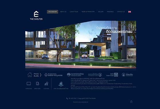 เว็บไซต์บริษัทพร็อพเพอร์ตี้ (Property Website)