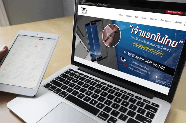 เว็บไซต์ E-commerce ขายฟิล์มกันรอย