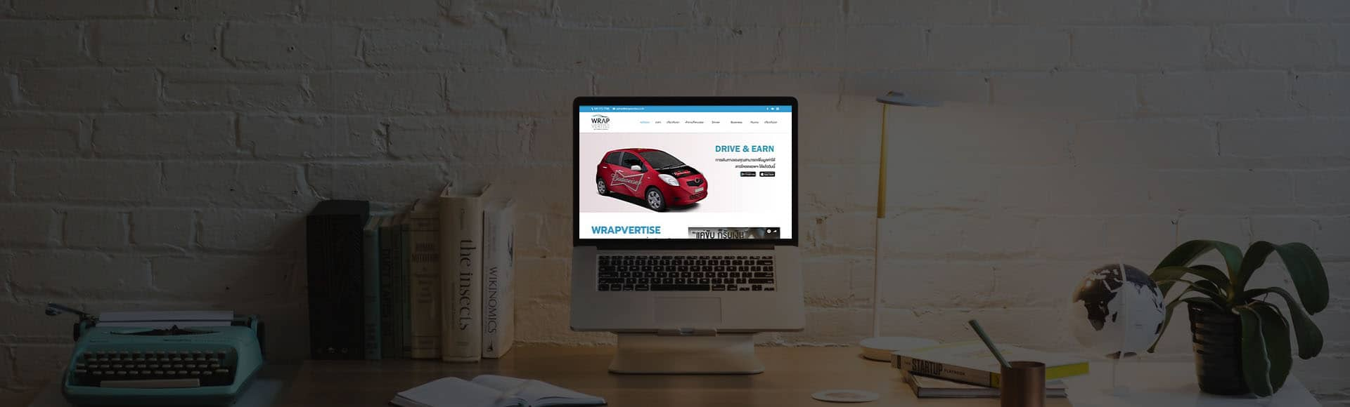 ผลงานทำเว็บไซต์ สื่อโฆษณาบนรถยนต์ | บริการรับทำเว็บไซต์ ออกแบบเว็บไซต์