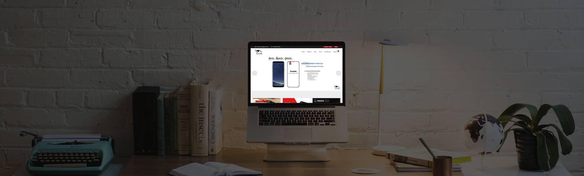ผลงานทำเว็บไซต์ E-commerce ขายฟิล์มกันรอย   รับทำเว็บไซต์ e-commerce