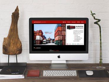 ผลงานทำเว็บไซต์ขายตู้คอนเทนเนอร์ | บริการรับทำเว็บไซต์