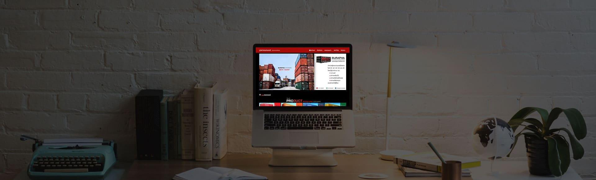 ผลงานทำเว็บไซต์ขายตู้คอนเทนเนอร์ | บริการรับทำเว็บไซต์ ออกแบบเว็บไซต์