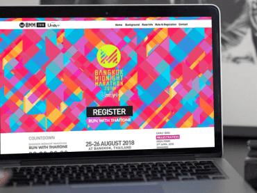 ผลงานทำเว็บไซต์ Marathon | บริการรับทำเว็บไซต์ ออกแบบเว็บไซต์