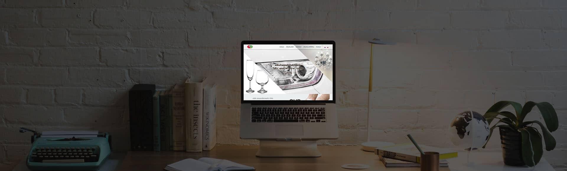 เว็บไซต์บริษัท ผู้นำการผลิตแร่ทรายแก้ว | รับทำเว็บไซต์บริษัท คุณภาพดี