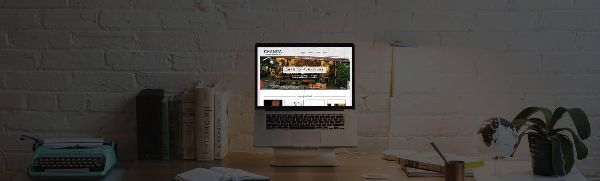 เว็บไซต์ Chanita Furniture | บริการรับทำเว็บไซต์ ออกแบบเว็บไซต์