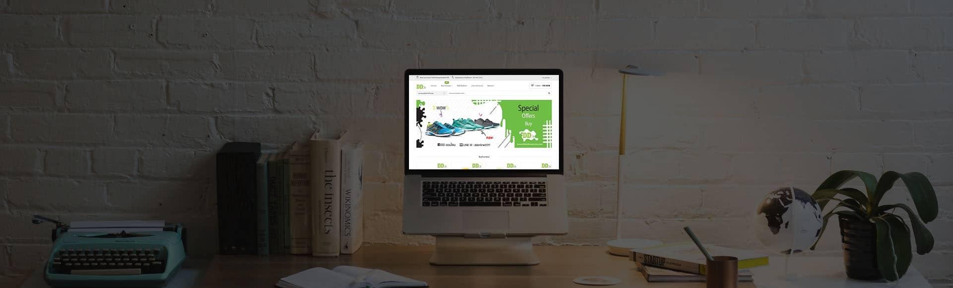 ผลงานทำเว็บไซต์ DD online service | รับทำเว็บไซต์ e-commerce