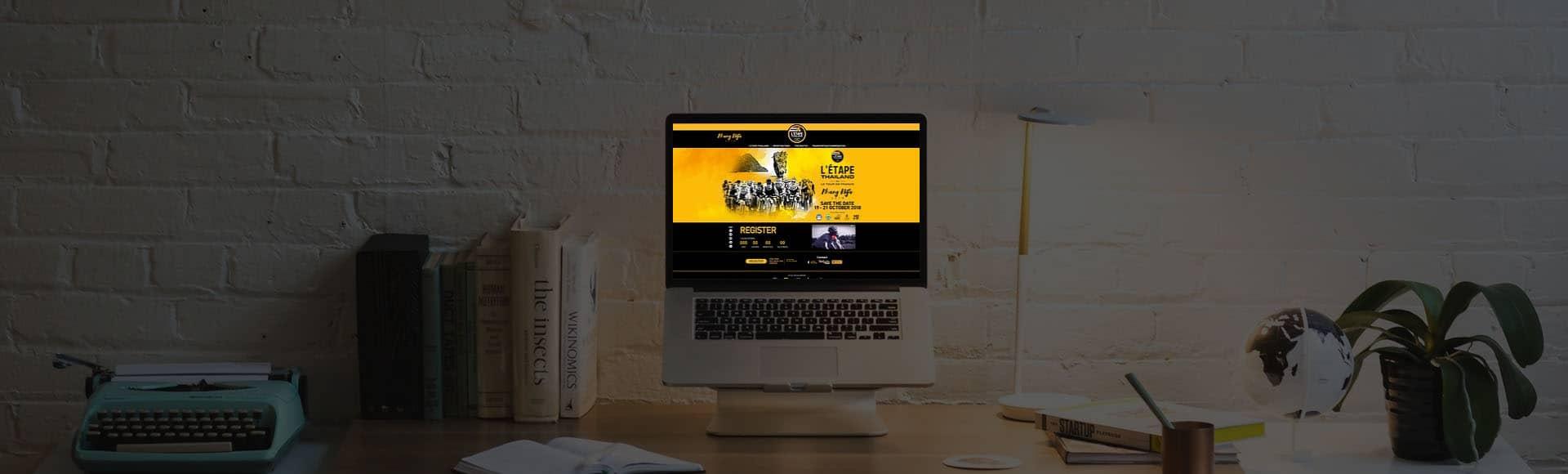 ผลงานทำเว็บไซต์กีฬาจักรยาน | บริการรับทำเว็บไซต์ ออกแบบเว็บไซต์