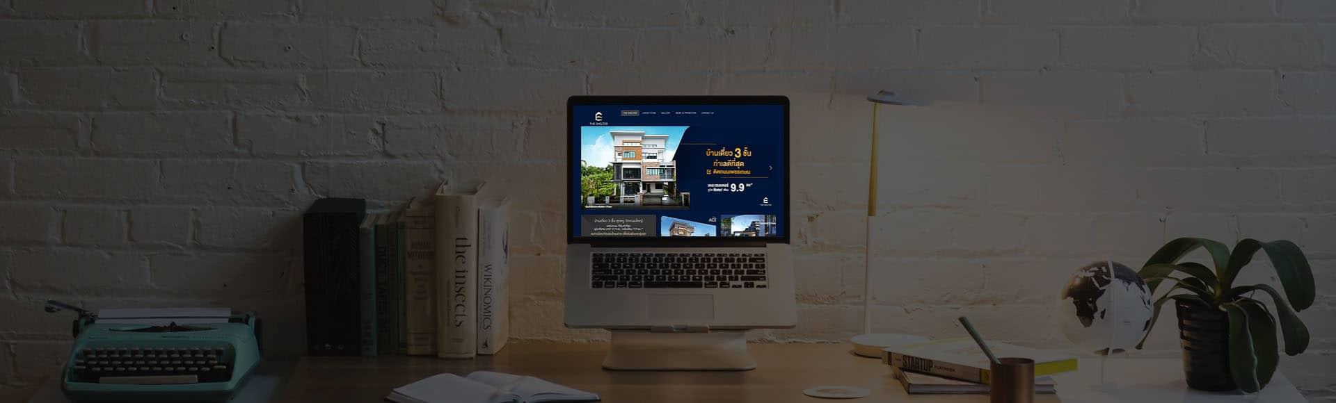 เว็บไซต์บริษัทพร็อพเพอร์ตี้ | บริการรับทำเว็บไซต์ ออกแบบเว็บไซต์