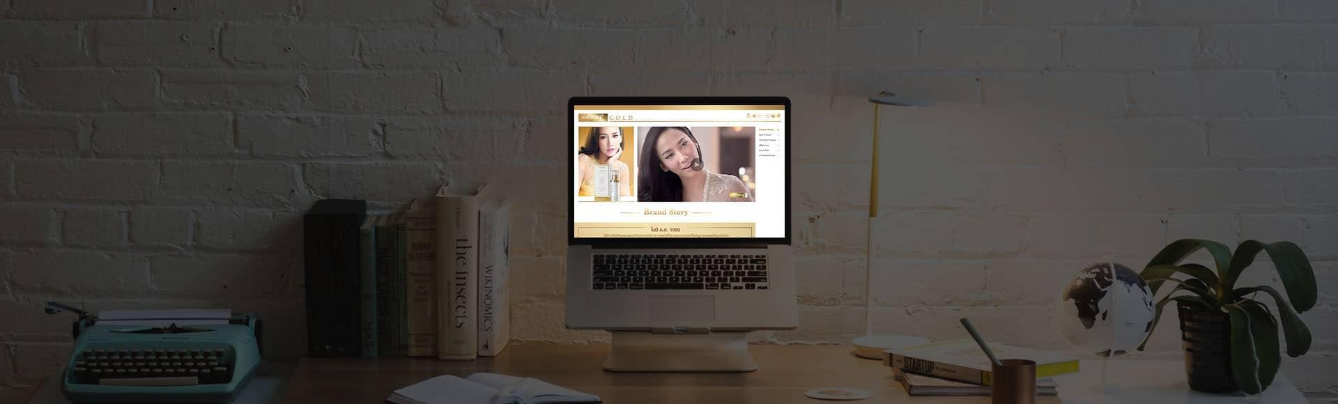 เว็บไซต์ Smooth E Gold | บริการรับทำเว็บไซต์ ออกแบบเว็บไซต์