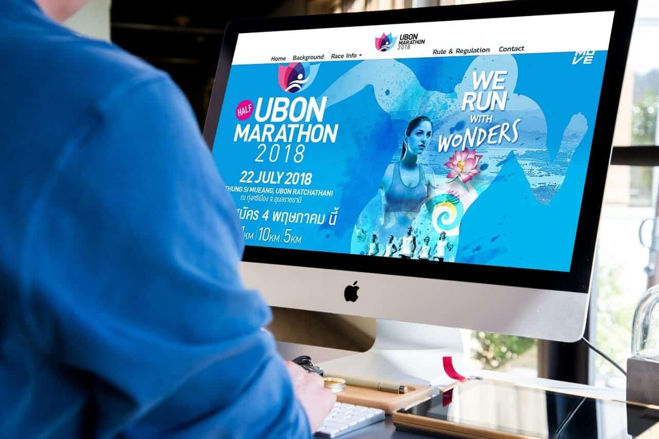 ผลงานทำเว็บไซต์ ubonMarathon | บริการรับทำเว็บไซต์ ออกแบบเว็บไซต์ข่าว