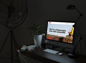 ผลงานทำเว็บไซต์ อะไหล่รถแมคโคร | บริการรับทำเว็บไซต์ ออกแบบเว็บไซต์ข่าว