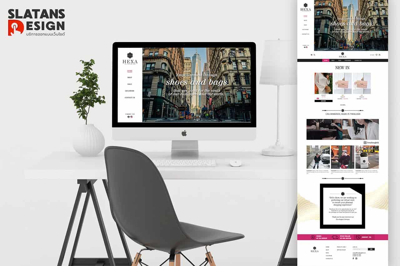 ผลงานทำเว็บไซต์ Luxury E-commerce | รับทำเว็บไซต์ e-commerce