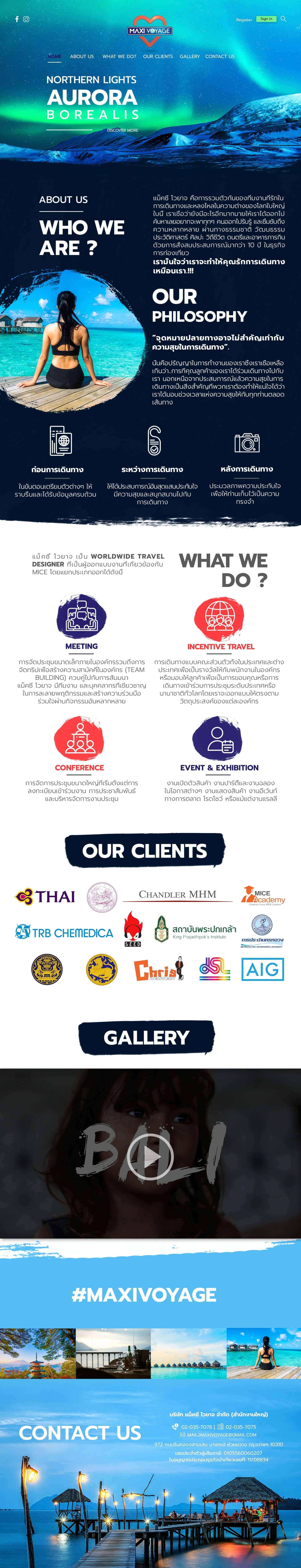 การเดินทาง | บริการรับทำเว็บไซต์ ออกแบบเว็บไซต์ teeneeweb.com