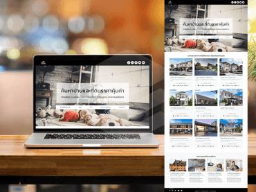 ค้นหาบ้านและที่ดิน | เว็บไซต์ค้นหาบ้านและที่ดินราคาคุ้มค่า- teeneeweb.com