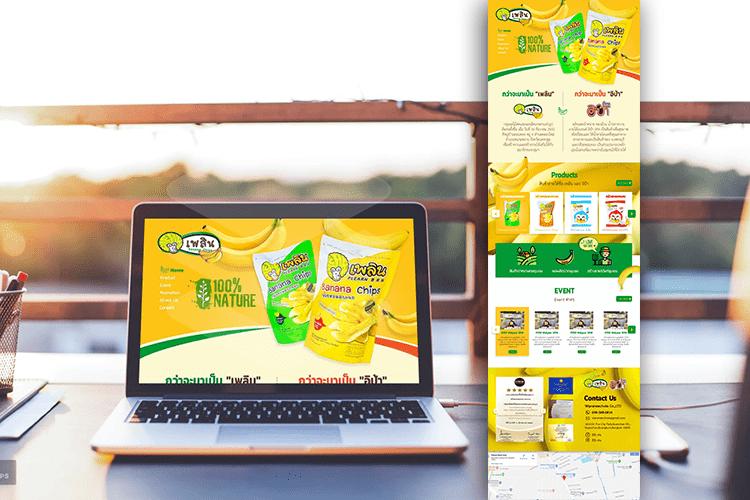 Plearn | ผลงานรับทำเว็บไซต์ E-Commerce ขายขนม