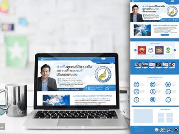 Brandthai | บริการรับทำเว็บไซต์ ออกแบบเว็บไซต์ teeneeweb.com