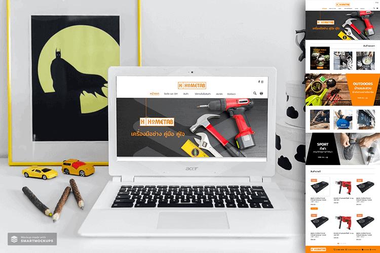 Hometab | ผลงานรับทำเว็บไซต์ E-Commerce