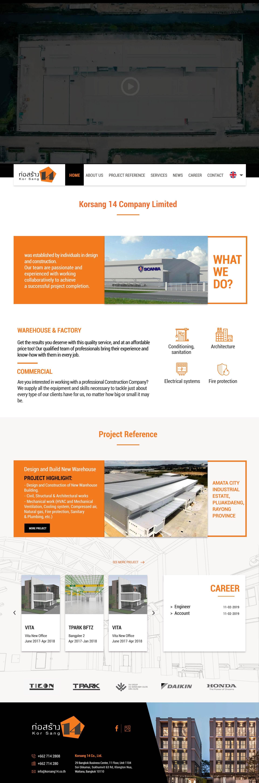 ก่อสร้าง | บริการรับทำเว็บไซต์ ออกแบบเว็บไซต์ teeneeweb.com