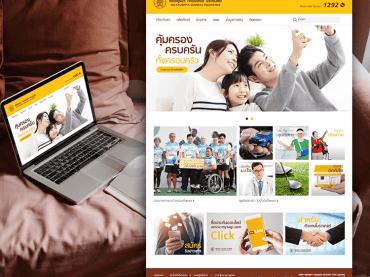 Sri Ayudhya General Insurance | บริการรับทำเว็บไซต์ ออกแบบเว็บไซต์ teeneeweb.com