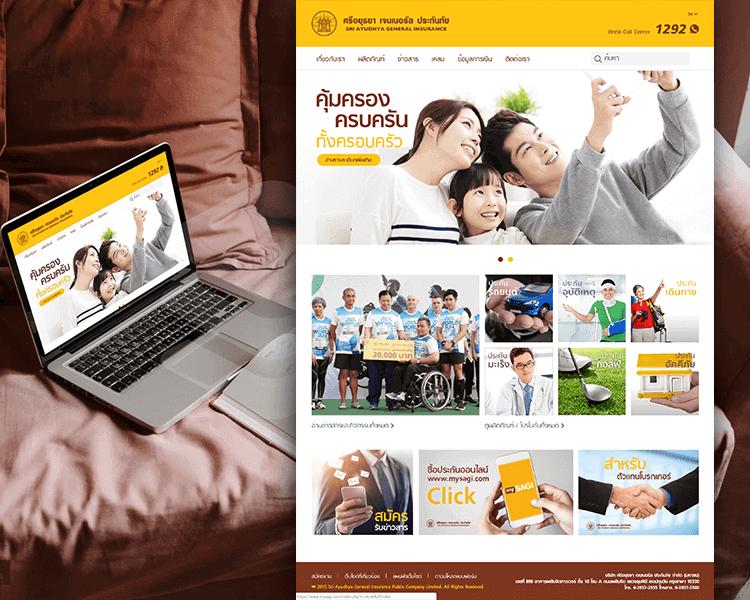 Sri Ayudhya General Insurance   บริการรับทำเว็บไซต์ ออกแบบเว็บไซต์ teeneeweb.com