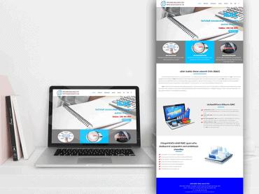 ISAC | บริการรับทำเว็บไซต์ ออกแบบเว็บไซต์ teeneeweb.com