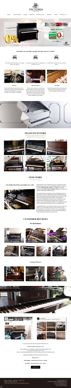 เปียโนคุณภาพ | บริการรับทำเว็บไซต์ ออกแบบเว็บไซต์ teeneeweb.com