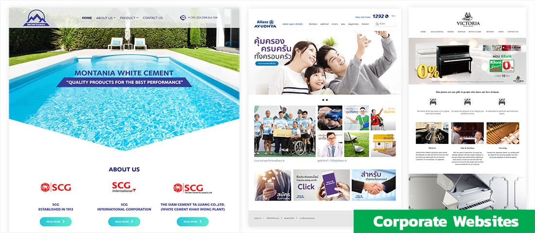 Corporate Websites เว็บไซต์บริษัท เพื่อสร้างความน่าเชื่อถือ
