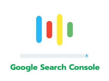 Google Search Console เครื่องมือเช็คสุขภาพ SEO ที่ต้องติดตั้ง