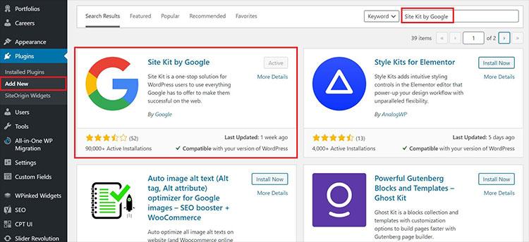 วิธีติดตั้ง Google Site Kit